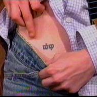 Elijah Wood alv-tatuering