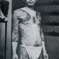 Äldre Yakuza tatuering