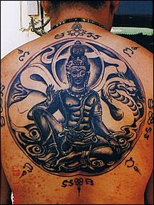 Hinduistisk ryggtavla title=